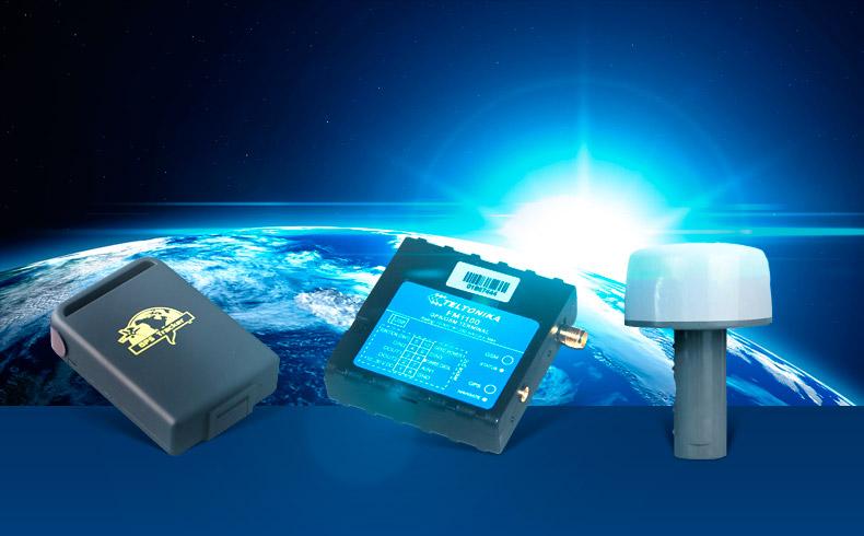 ГЛОНАСС / GPS спутниковый мониторинг транспорта и объектов